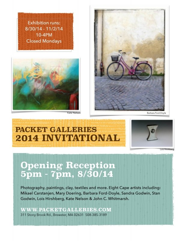 2014 invitational